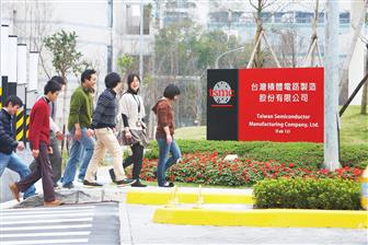 TSMC+said+its+staff+in+China+has+returned+to+work