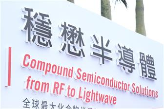 Compound semiconductor makers are gearing up for a new iPhone