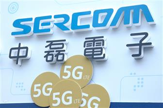 Sercomm is among the firms that have adopted Qualcomm's 5G RAN platform