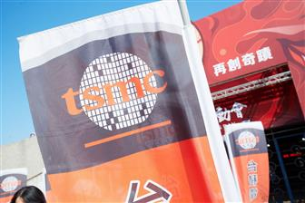 TSMC+continues+to+enhance+its+advanced+wafer%2Dlevel+packaging+capability