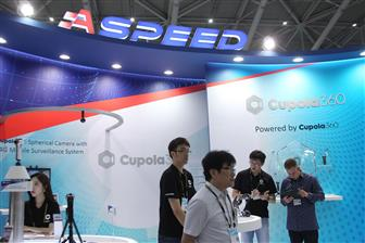 Aspeed+expects+significant+growth+in+shipments+to+the+server+sector