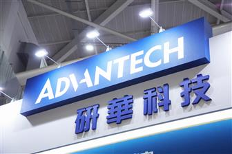 Advantech+expects+declines+in+1Q20+sales