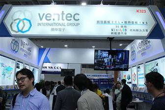 Ventec expects robust sales in 2020