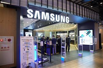 Samsung steps up efforts for Taiwan's 5G services market
