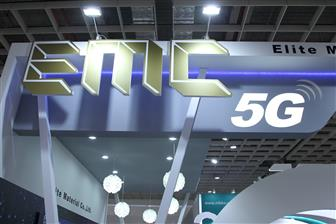 EMC's growth in 2020 will depend on the 5G smartphone segment