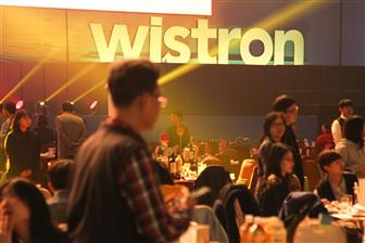 Wistron expects sales to grow in 2020 despite the coronavirus pandemic