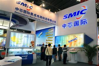 SMIC+plays+an+important+role+in+China%27s+campaign+to+raise+the+country%27s+IC+self%2Dsufficiency