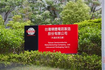 TSMC+also+runs+its+own+inspection+lab