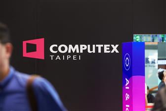 Taiwan+motherboard+and+graphics+card+brands+to+be+absent+from+Computex+2020