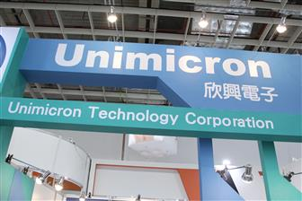 Unimicron+and+Zhen+Ding+will+spend+big+on+expanding+capacity