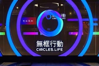 Circles.Life is expanding its presence in Taiwan