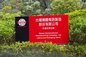 TSMC+may+include+packaging+services+at+its+US+fab