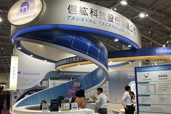 Truval+sees+most+of+its+sales+from+Taiwan