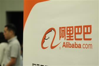 Alibaba sees 1Q20 revenues down sequentially