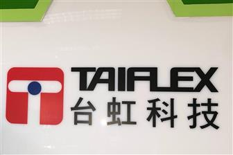 Taiflex+to+develop+LCP+FCCL+business