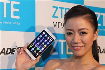ZTE+is+working+on+a+foldable+phone
