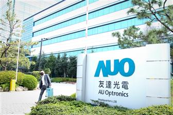 AUO+is+resetting+its+business+focuses