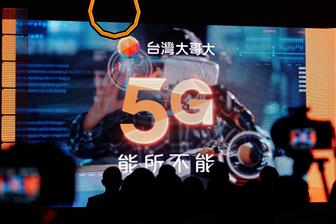 Nokia will build Taiwan Mobile's 5G network