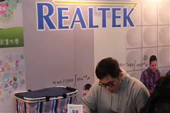 Realtek+reports+record+sales+for+2Q20
