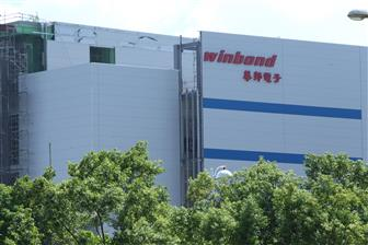 Winbond+to+open+a+new+plant+for+high%2Ddensity+NOR+flash+production+in+2021