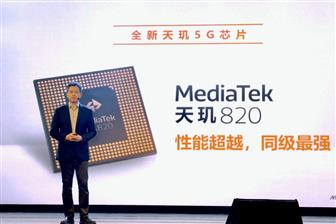 MediaTek+is+gearing+up+for+5G