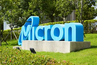 Micron+has+announced+DDR5+program