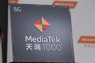 MediaTek+has+added+a+new+5G+SoC+to+its+Dimensity+lineup