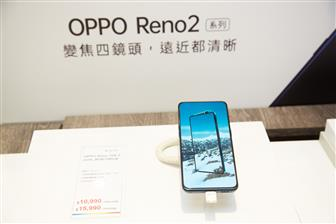 China smartphone brands see shipments weakening in 2H20