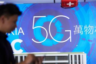 China's telecom sector sees high inventory levels of PCBs for 5G base stations