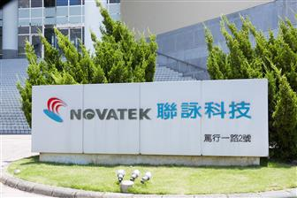 Novatek+saw+record+July+sales