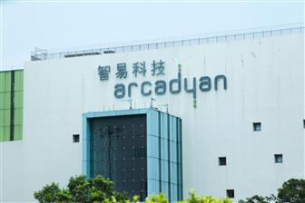 Arcadyan+increasing+capacity+outside+of+China