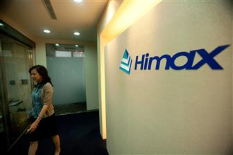Himax+expects+strong+growth+for+3Q20