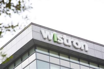 Wistron+is+increasing+its+investment+in+India