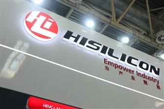 HiSilicon+engineer+teams+in+Taiwan+faces+increasing+pressure+to+disband+