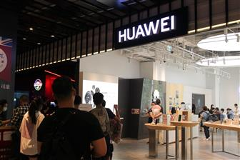 Huawei+is+said+to+be+aggressively+stocking+up+components+ahead+of+US+ban
