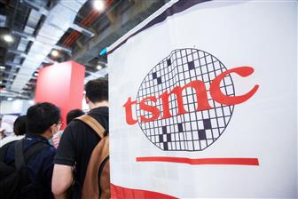 TSMC+has+reported+record+sales+for+August