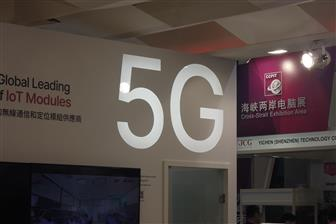 Emerging countries are acting keenly in adopting 5G
