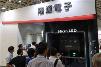 Lextar is keen on developing microLED