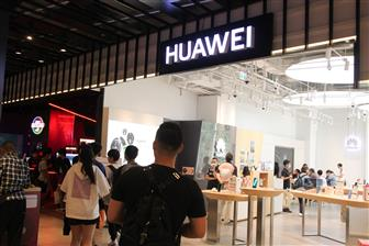 Huawei saw share in China's smartphone market taken by competitors