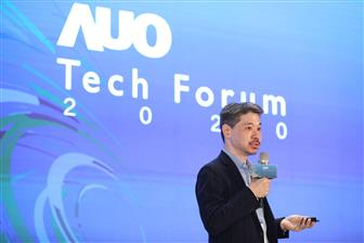 ComQi chairman and CEO Hank Liu at AUO Tech Forum 2020