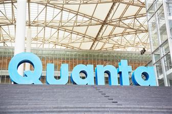 Quanta+expands+capacity+in+Thailand
