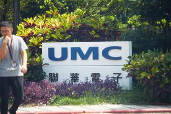 UMC+runs+8%2D+and+12%2Dinch+fabs+at+full+capacity+utilization