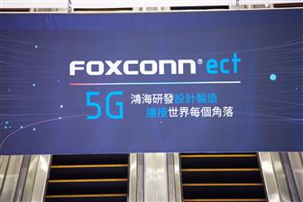 Foxconn+has+established+research+centers+to+devote+to+new+technology+development