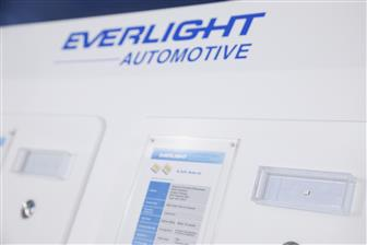 Everlight+Electronics%2Ddeveloped+LED+automotive+devices