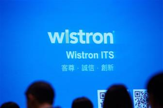 Wistron+ITS+expects+a+strong+2021