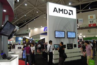 AMD+enjoyed+record+revenues+in+2020