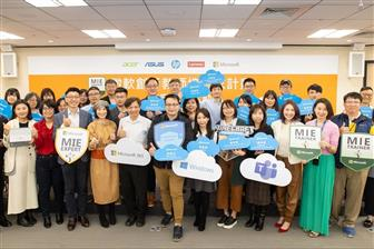 15 innovative educator trainers selected by Microsoft Taiwan