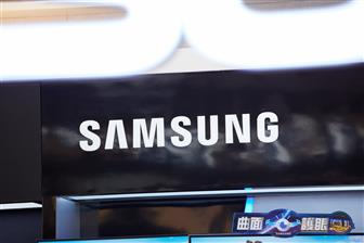 Samsung sees memory sales up slightly in 1Q21