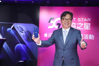 Taiwan+Star+expects+20%25+of+its+subscribers+to+be+using+5G+in+2021