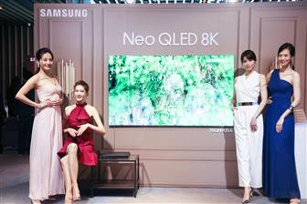 Samsung+launched+Neo+QLED+8K+series+TVs+in+Taiwan